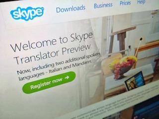 Skype Translator - 320.jpg