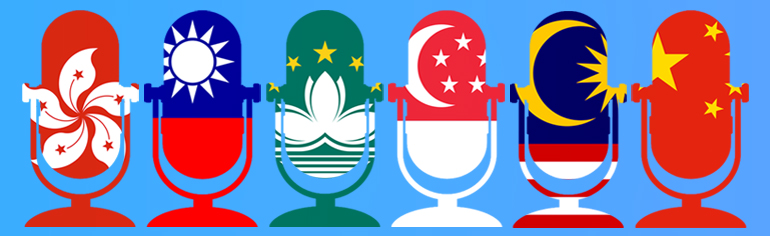 Flags of Hong Kong, Taiwan, Macau, Singapore, Malaysia, and China on microphones.